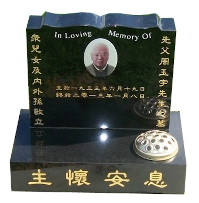 400 HIGH BOOK HEADSTONE ON BASE WITH ASIAN LETTERING IN GOLD LEAF